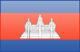 Hoteladressen Kambodscha