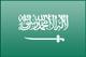 Hoteladressen Saudi-Arabien